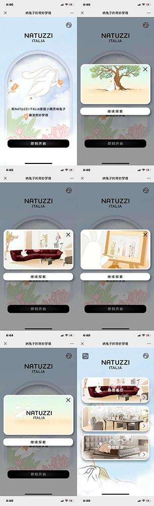家具品牌介绍H5